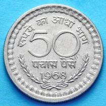Индия 50 пайс 1968-1971 год.