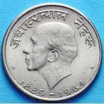 Индия 50 пайс 1964 год. Смерть Джавахарлала Неру. Надпись на хинди