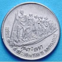 Индия 50 пайс 1997 год. 50 лет независимости Индии