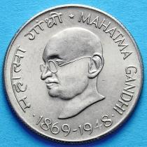Индия 50 пайс 1969 г. 100 лет со дня рождения Махатмы Ганди