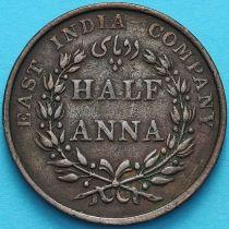 Британская Индия 1/2 анна 1835 год.