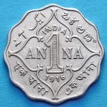 Британская Индия 1 анна 1916 год.