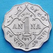 Британская Индия 1 анна 1917 год.