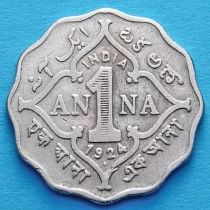 Британская Индия 1 анна 1918-1936 год.