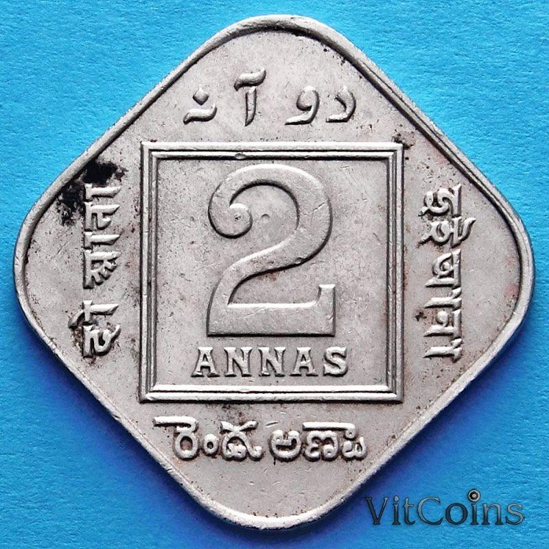 Монета Британской Индии 2 анны 1919 год.