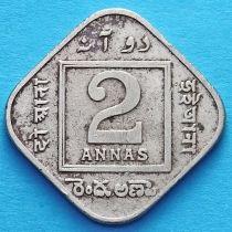Британская Индия 2 анны 1926 год.