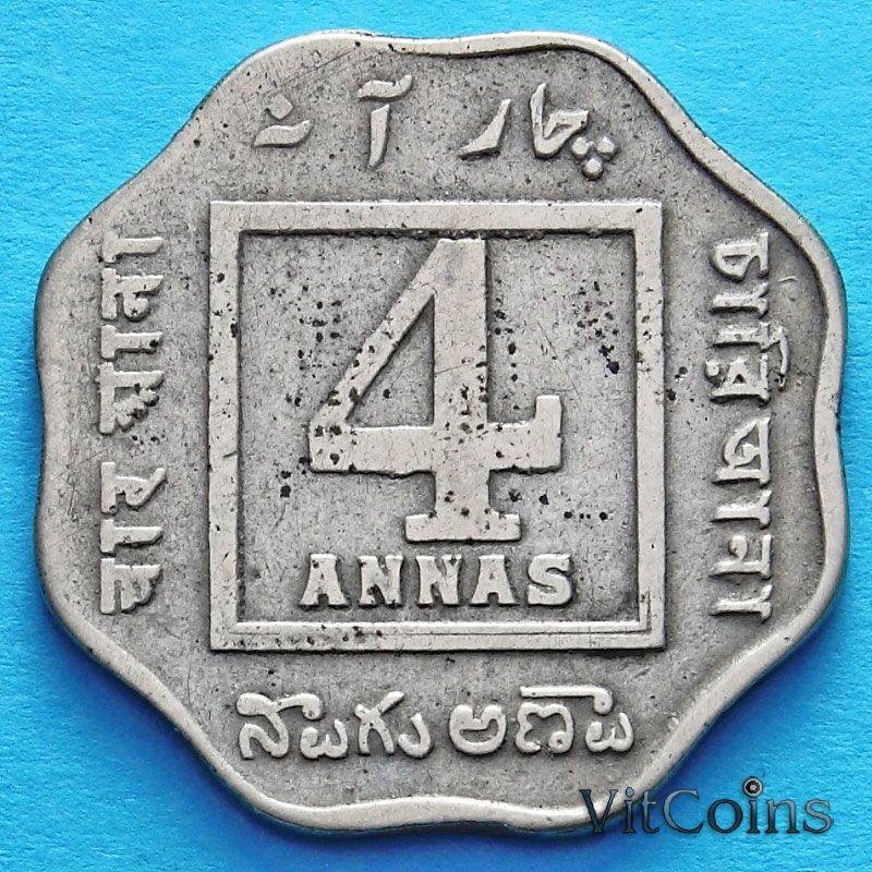 Монета Британской Индии 4 анны 1920 год.