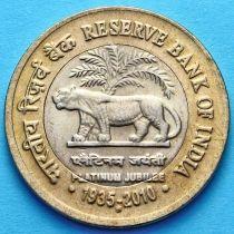 Индия 10 рупий 2010 год. 75 лет резервному банку.