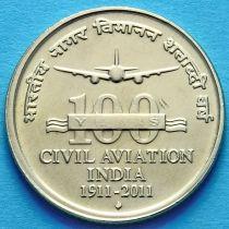 Индия 5 рупий 2011 год. Авиации 100 лет