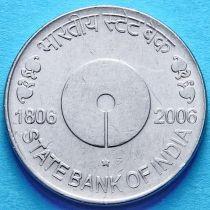 Индия 5 рупий 2006 год. Госбанк