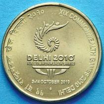 Индия 5 рупий 2010 год. XIX Игры Содружества
