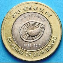 Индия 10 рупий 2014 г. Бриллиантовый юбилей