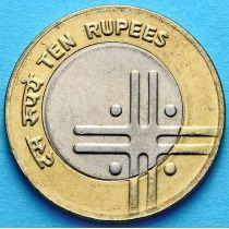 Индия 10 рупий 2006 г. Единство в многообразии