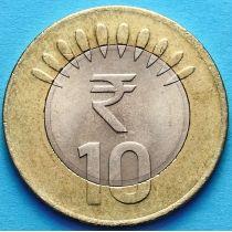 Индия 10 рупий 2014 год.