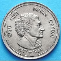 Индия 5 рупий 1984 год. Индира Ганди