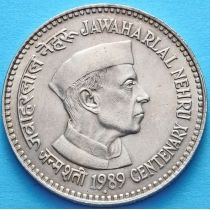 Индия 5 рупий 1989 год. Джавахарлалу Неру 100 лет