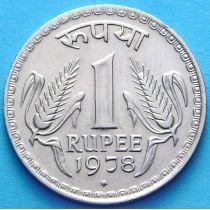 Индия 1 рупия 1975-1978 год. №2