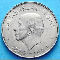 Индия 1 рупия 1964 год. Джавахарлал Неру