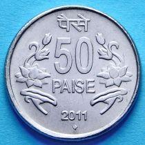 Индия 50 пайс 2011-2014 год. Цветок лотоса.