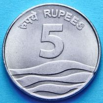 Индия 5 рупий 2007-2008 год.