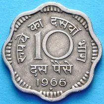 Индия 10 пайс 1957-1967 год