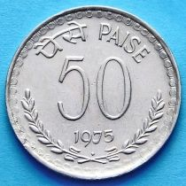 Индия 50 пайс 1974-1983 год.