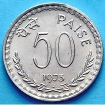 Индия 50 пайс 1972-1973 г. №2
