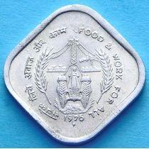 Индия 5 пайс 1976 год. ФАО