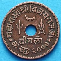 Индия 1 дхингло (1/16 кори) 1943, княжество Кач