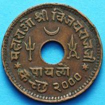 Индия 1 пайало (1/4 кач) 1943, княжество Кач