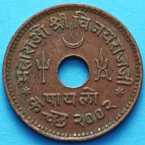 Индия 1 пайало (1/4 кач) 1946 vs2002, княжество Кач