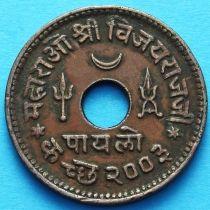 Индия 1 пайало (1/4 кач) 1946 VS 2003, княжество Кач