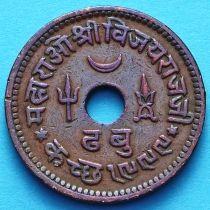 Индия 1 дхабу (1/8 кач) 1943 VS1999, княжество Кач
