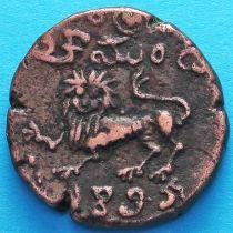 Индия 20 кэш 1835 год, княжество Майсор №2