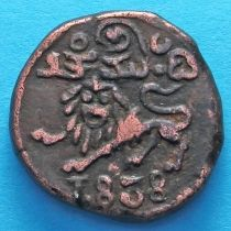 Индия 20 кэш 1838 год, княжество Майсор.