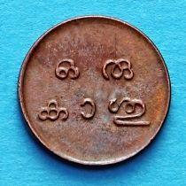 Индия 1 кэш 1901-1910 год. Княжество Траванкор.