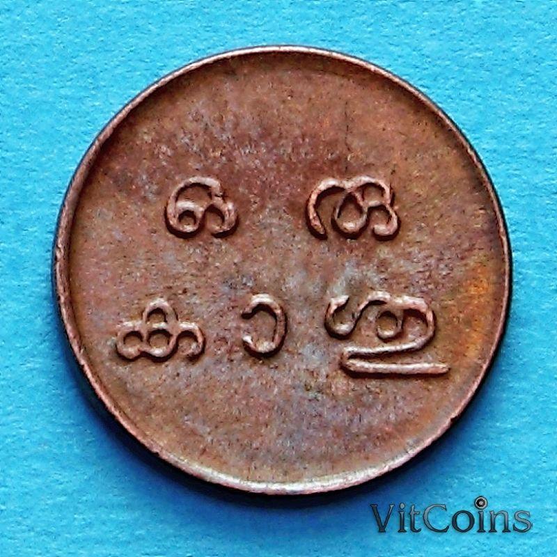 Монета Индии 1 кэш 1901 год. Траванкор.