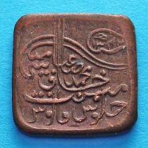 Индия 1 пайс 1924 год, княжество Бахавалпур.
