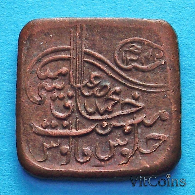 Монета Индии 1 пайс 1924 год, княжество Бахавалпур.