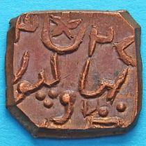Индия 1 пайс 1908-1910 год, княжество Бахавалпур.