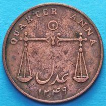 Индия 1/4 анны 1833 год, Президентство Бомбей.