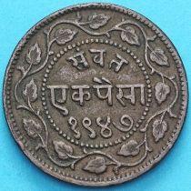 Индия 1 пайс 1947 год, VS1890, княжество Барода.