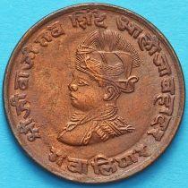 Индия 1/4 анны 1929 год, Гвалиор. Нос приплюснут. aUNC