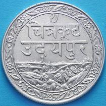 Индия, княжество Мевар, 1 рупия 1928 год. Серебро.
