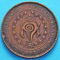 Индия 1 чукрам 1940 год. Княжество Траванкор. Без указания даты.