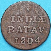 Индия Нидерландская (Батавия) 1/16 гульдена 1804 год.