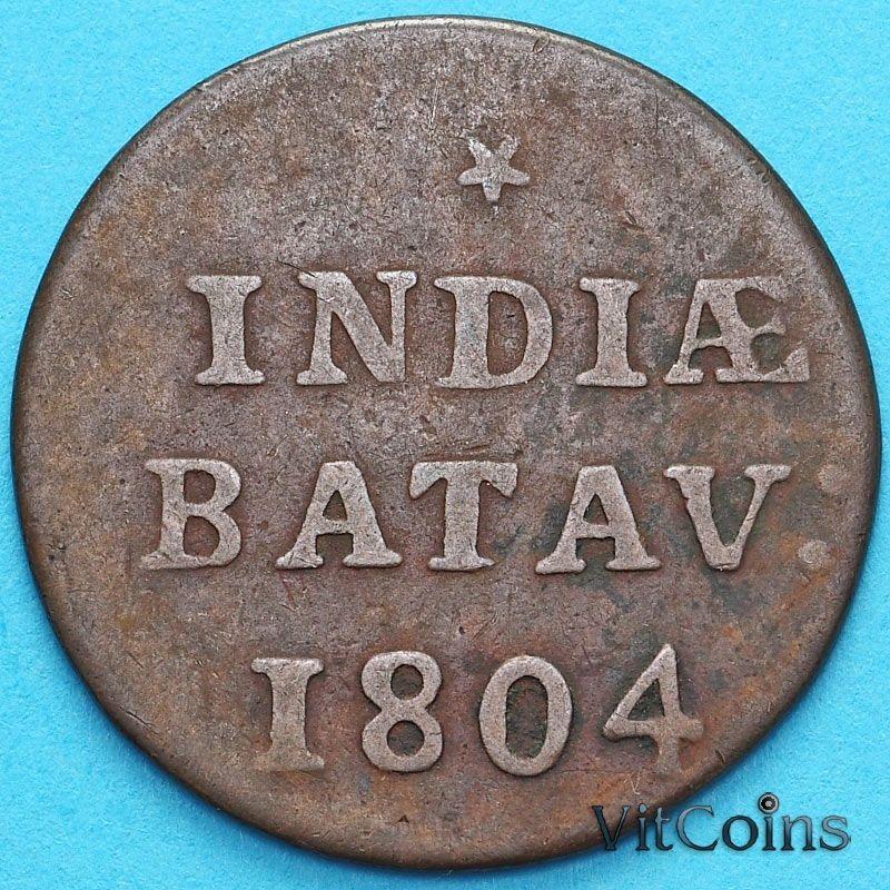 Монета Нидерландская Индия (Батавия) 1/16 гульдена 1804 год.