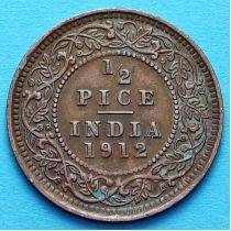 Британская Индия 1/2 пайса 1912-1935 год.