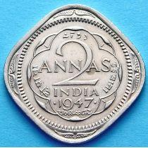 Британская Индия 2 анны 1946-1947 год.