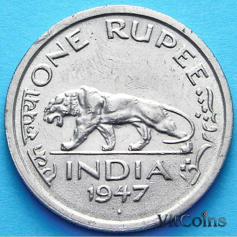 Монета Британской Индии 1 рупия 1947.
